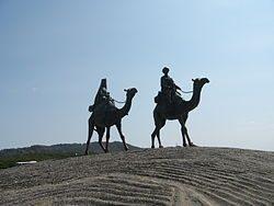 月の砂漠 記念像